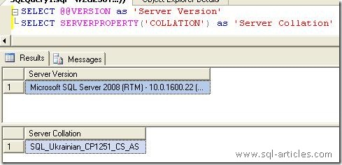 collation_sql2008_4